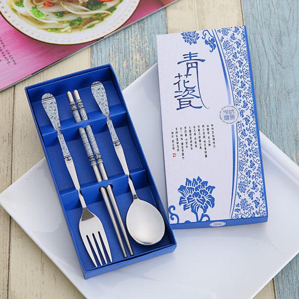 【03645】不鏽鋼餐具組 禮品 婚禮小物 筷子 湯匙 叉子 環保