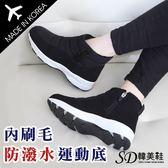 雪靴 正韓製 版型偏小 韓風顯瘦 造型拼接 內鋪毛 優雅短靴【F713001】2色 SD韓美鞋