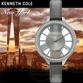 Kenneth Cole國際品牌時尚回歸華麗晶鑽鏤空腕錶KC50184003公司貨/禮物/精品