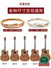 【進階版】通用民謠吉他弦吉他配件吉他琴弦...