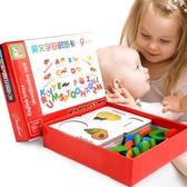 兒童英文英語字母智力拼圖 幼兒園寶寶認知卡片早教益智玩具4-6歲