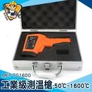 【精準儀錶】測溫槍 MET-TG1600 紅外線測溫儀 台灣現貨 測烤箱 溫度計 溫度儀