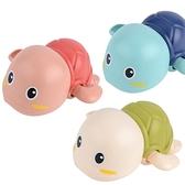 寶寶洗澡玩具游泳小烏龜嬰兒戲水小黃鴨女孩男孩沐浴噴水兒童抖音 【宅家好幫手】