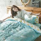 床包兩用被套組 / 雙人特大【尋找夢奇地-兩色可選】含兩枕套,100%精梳棉,戀家小舖