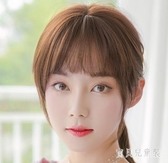 假髮 女八字空氣劉海3D無痕假劉海自然頭頂補髮輕薄假髮片 QX15012 『寶貝兒童裝』