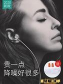 有線耳機 睡眠耳機入耳式藍牙asmr睡覺專用typec側睡不壓耳防降噪助學習隔音  【新品】