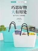 希歌丹 日式簡約家用塑料大號手提買菜籃購物籃子野餐籃洗澡籃