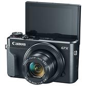 【福利品】24期零利率 Canon PowerShot G7 X Mark II ( g7xm2) 公司貨