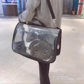 貓包寵物包貓籠子狗包包貓咪外出便攜包外帶包貓袋透明貓箱貓背包 艾莎YYJ