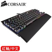 CORSAIR 海盜船 K65 LUX RGB 機械電競鍵盤 紅軸 中文
