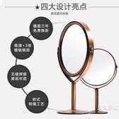 宜然四季歐式台式化妝鏡古銅色大號公主雙面放大鏡子梳妝鏡美容鏡