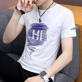 男士短袖t恤衣服潮流男裝夏裝體恤韓版半袖男生新款夏季(全館滿1000元減120)