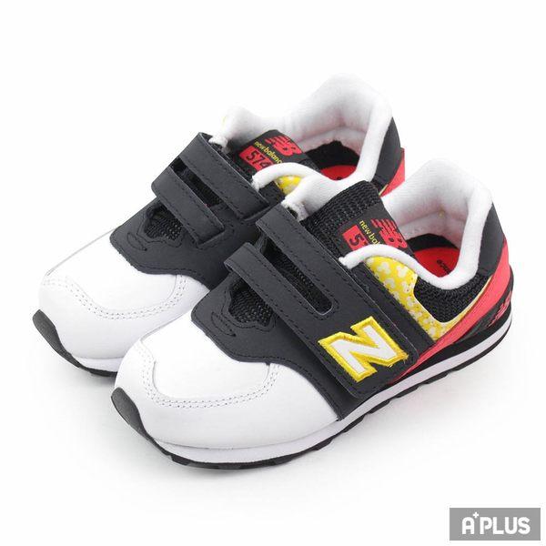 New Balance 童 復古鞋 經典復古鞋- IV574DSC
