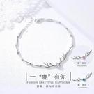 手鏈 手鏈女學生韓版簡約手繩情侶禮物閨蜜網紅鹿角手飾潮流生日禮物女