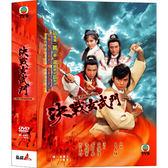 港劇 - 決戰玄武門DVD (全12集/3片) 黃日華/湯鎮業/翁美玲