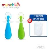 滿趣健可擱置嬰兒輔食勺兒童訓練勺嬰兒硅膠軟勺子 一米陽光
