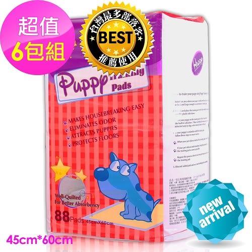 【哈比狗狗】哈比狗狗訓練除臭抗菌尿布墊88片裝6包入(45cm*60cm)