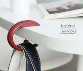 【Bobino】包包桌邊環型掛鉤 共4色  bag hook