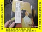 二手書博民逛書店變身黃太女罕見上下 202819636 柳暗花溟 北方文藝 出版
