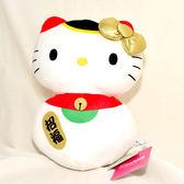 Hello Kitty 招福貓 玩偶 日本帶回正版品