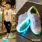 七彩發光鞋兒童led燈鞋男童usb充電熒光鞋 BF3301『寶貝兒童裝』