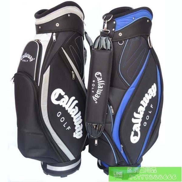 Callaway 卡拉威球包 taylormade球包 高爾夫球包標準包 高爾夫球袋 桿袋(購物車備註顏色款式)