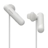 SONY WI-SP500 (白色) 無線藍牙運動入耳式耳機 公司貨一年保固