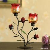 鐵藝玫瑰花燭臺擺件創意玻璃制品歐式軟裝飾品    LY6673『愛尚生活館』