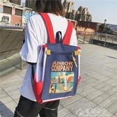 雙肩包-ins風書包女韓版高中背包大學生初中生大容量新款時尚雙肩包 花間公主