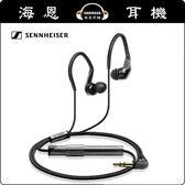 【海恩數位】德國 森海塞爾 Sennheiser OCX880 耳掛耳道式 附音量控制 宙宣公司貨保固