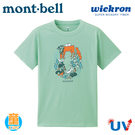 【Mont-Bell 日本 童 Wickron 動物環 短袖排T《海青》】1114486/吸濕排汗/戶外/抗UV/休閒衫/運動衣