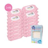 【奇買親子購物網】貝比QEDI超厚超純水柔濕巾(80抽)x24包/箱/無香料+貝比Q乾濕兩用紗布毛巾x1盒