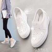 一腳蹬休閒懶人樂福鞋厚底新款百搭韓版內增高透氣小白鞋女鞋   花間公主
