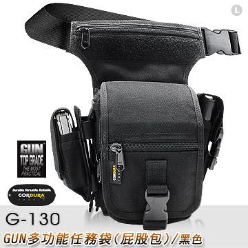 丹大戶外用品【GUN TOP GRADE】G-130 新款多功能戰術袋/多功能任務袋(屁股包)/側袋可拆/可當側背包