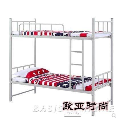 高架床上下鋪鐵床高低床 1.2米鐵架子上下床宿舍床學生雙層床大人高架床