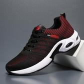 夏季透氣男鞋韓版時尚運動網布潮鞋學生跑步鞋男士飛織春秋休閒鞋 後街五號