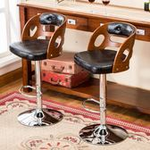 科潤 實木吧台椅升降酒吧椅子前台高腳凳子吧凳靠背桌椅美式吧椅JY【618好康又一發】
