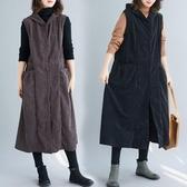 連帽風衣女 秋冬大尺碼中長款無袖外套 純條絨馬甲潮色 秋季上新 降價兩天