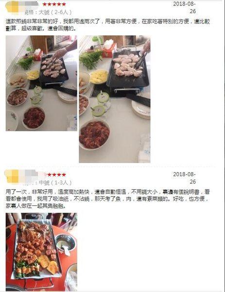 台灣專用110V電烤盤 大號烤盤 現貨電壓家用  韓式電烤盤鐵板 燒商用無煙燒烤不黏鍋 (全館免運)
