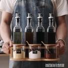 廚房家用組合調料盒陶瓷調味罐套裝玻璃醬油瓶醋油壺調料瓶調料罐YDL