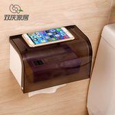 創意衛生間紙巾盒吸盤紙巾架廚房衛生紙架免打孔抽紙盒廁所卷紙盒