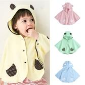 動物披風 嬰兒 斗篷 外套 披風 新生兒 薄長袖 防曬 防蚊 帽子動物造型 男寶寶 女寶寶 42071
