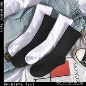4雙裝黑色襪子男春秋夏季女中筒襪長筒襪男潮ins純色白色純棉韓版 晴天時尚館