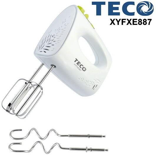 TECO 東元不鏽鋼攪拌器XYFXE887