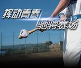 STAR世達軟式棒球初學者中小學生練習考試訓練用LK1687『黑色妹妹』