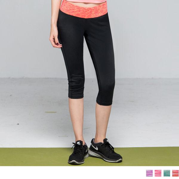 OrangeBear《KS0026》腰頭花紗撞色運動休閒彈性貼腿七分褲/瑜伽褲.4色