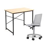 組特力屋簡約書桌+傑越塑鋼椅灰