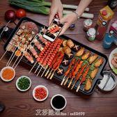 燒烤爐家用電烤爐無煙烤肉機韓式多功能室內電烤盤鐵板烤肉鍋3-10人 220V 艾莎嚴選YYJ