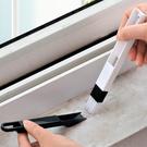附畚箕縫隙刷 二合一窗槽縫隙刷 角落除塵...