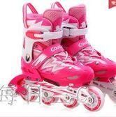 輪滑鞋 溜冰鞋兒童3-10歲可調輪滑鞋旱冰鞋初學者男女 FR4583【每日三C】